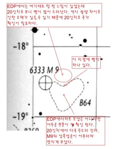 b64 (1.5도) 우라노.jpg