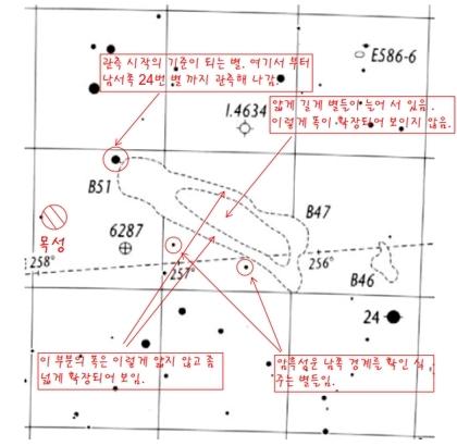 b47, 51 (3도) 우라노.jpg