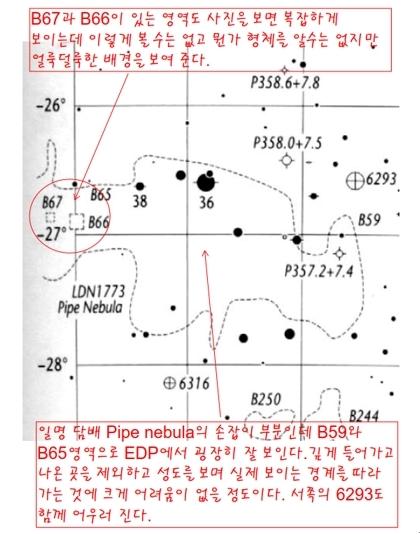 b59,65,66,67 (3도) 우라노.jpg