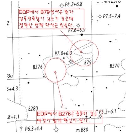 b79, 276 (3도) 우라노.jpg