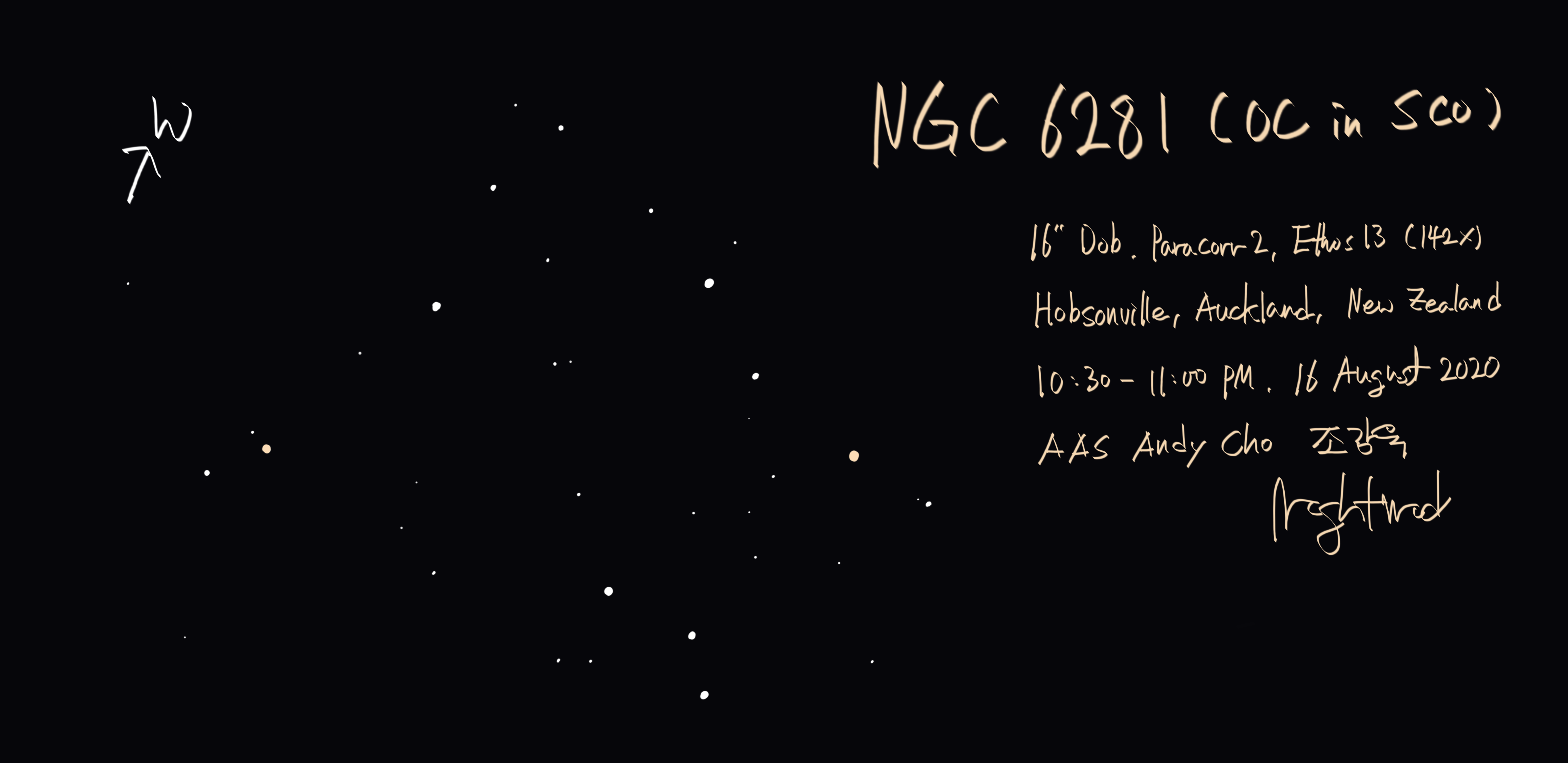 NGC6281 16 August 2020.png