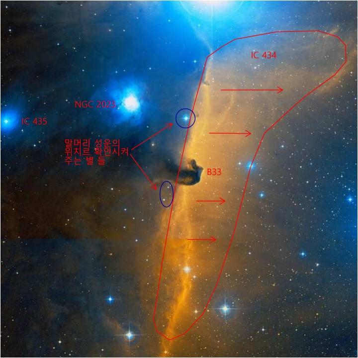 B33, IC434, 435 NGC2023 (1도) - markup.jpg