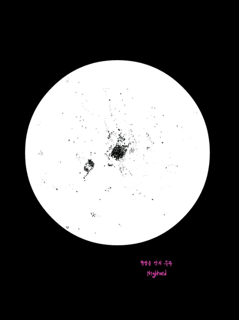 천장등 안의 우주.jpg