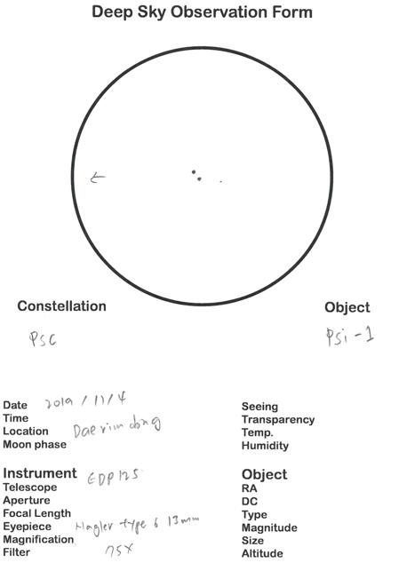 Psi-1 sketch.jpg
