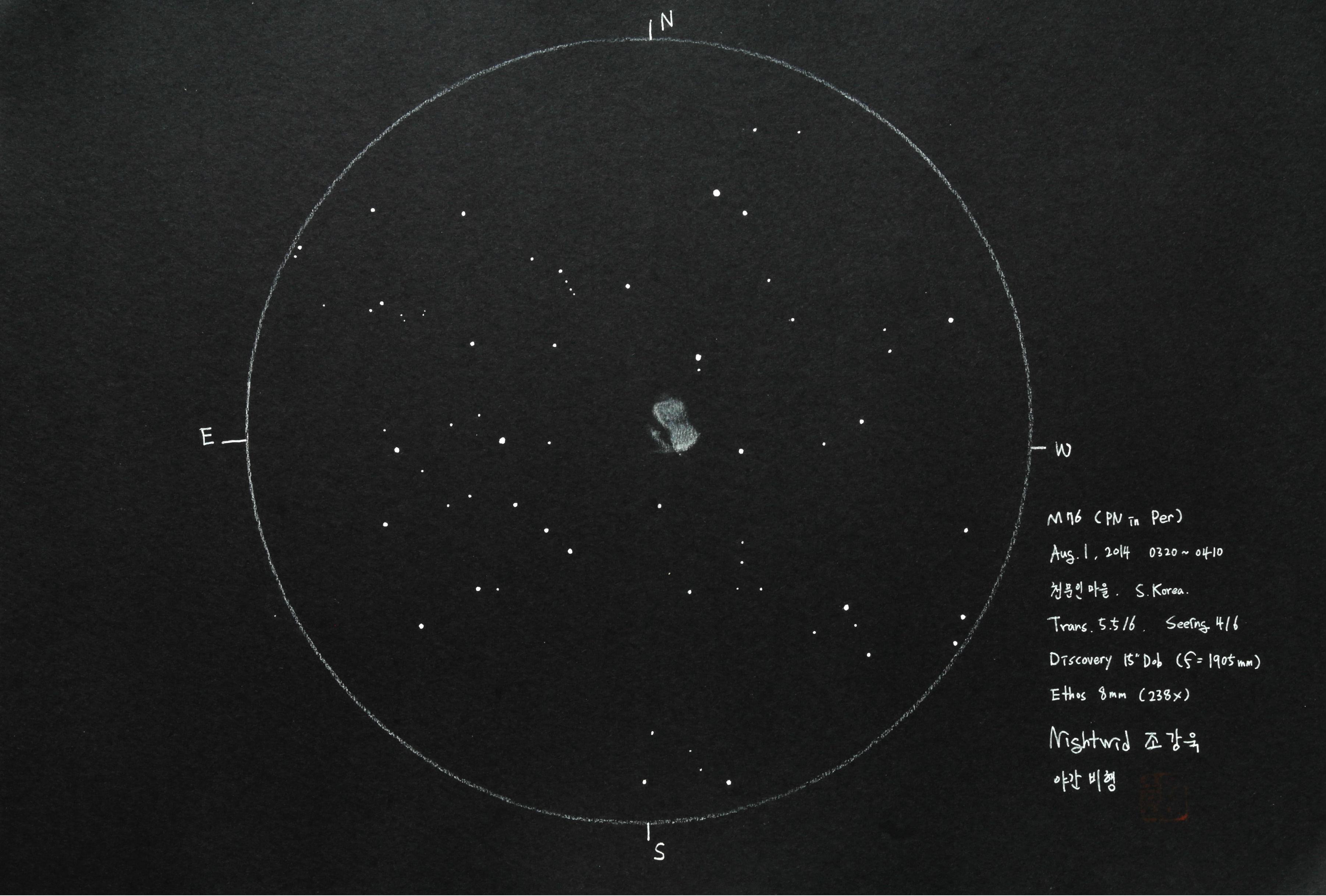 M76.jpg