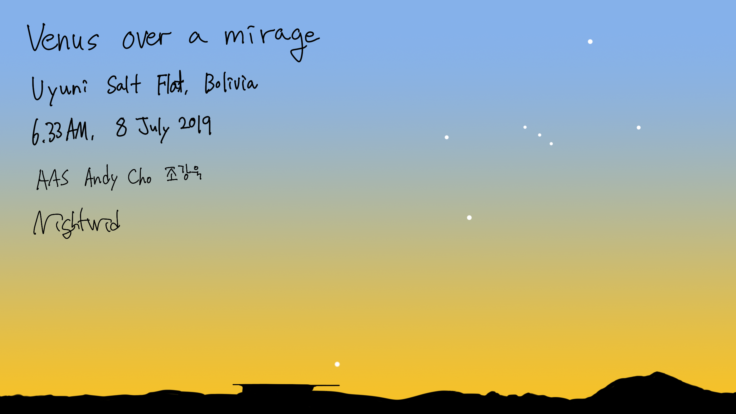 Venus over a mirage 8 July 2019.png