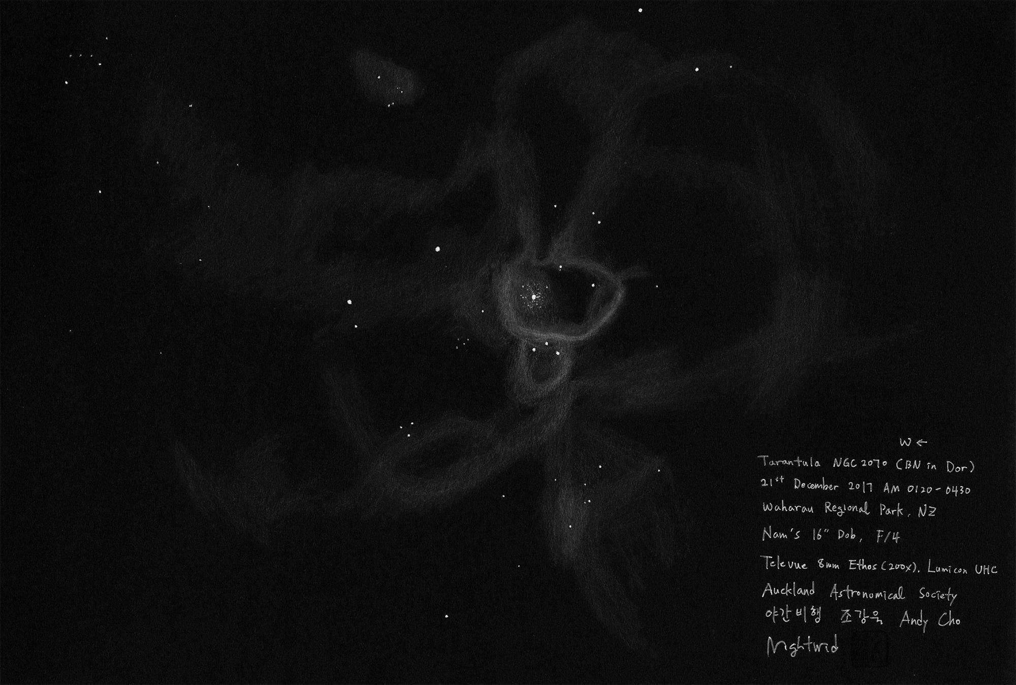 NGC2070_21Dec17_2000.jpg