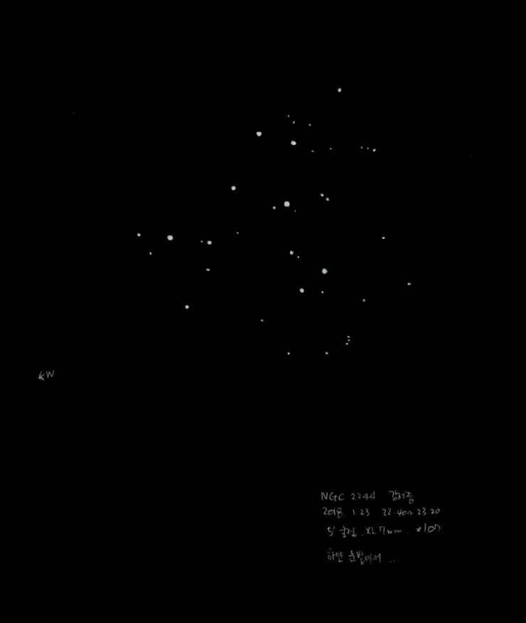 NGC2244_완료.jpg