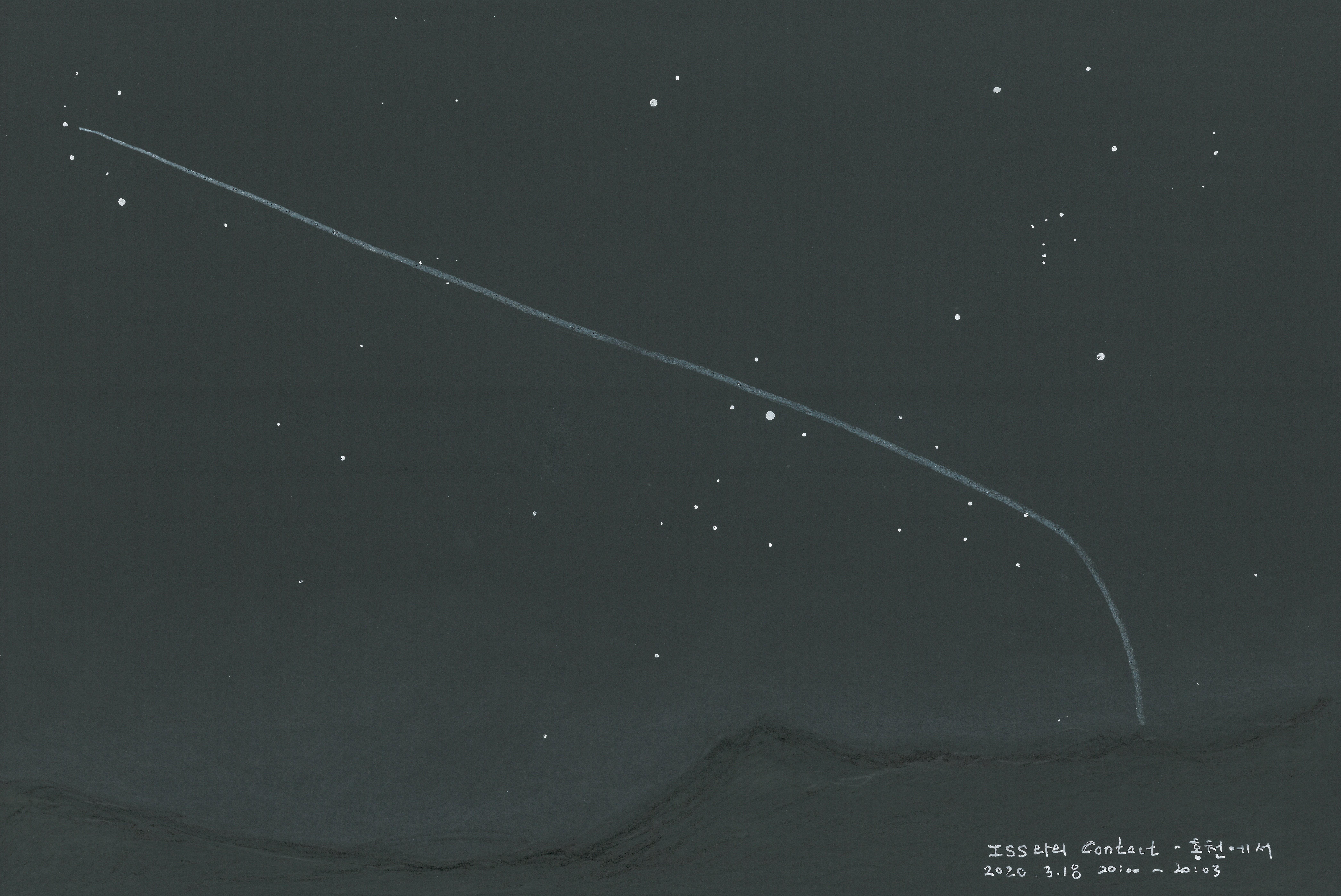 ISS 0318.jpg