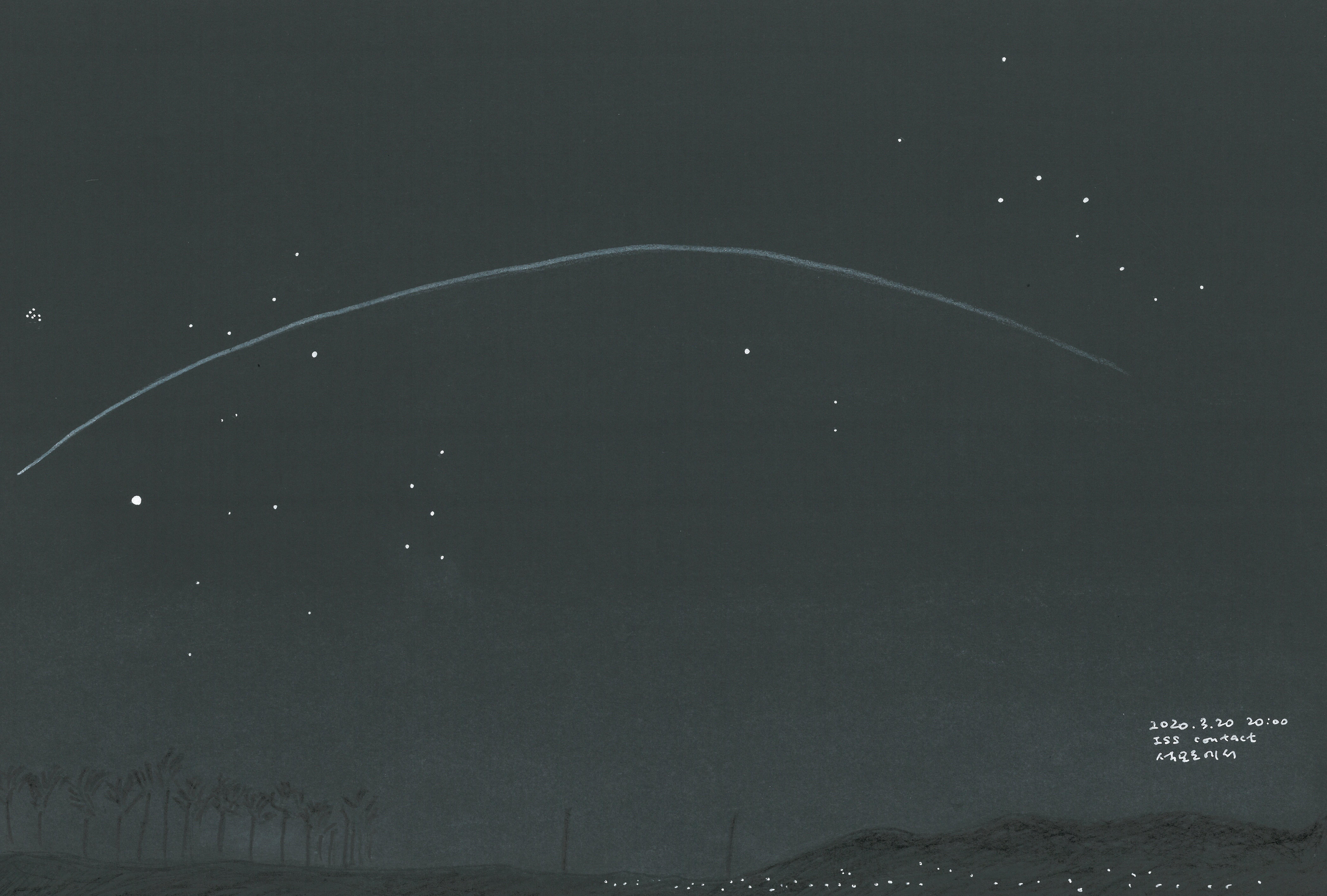 ISS 0320.jpg