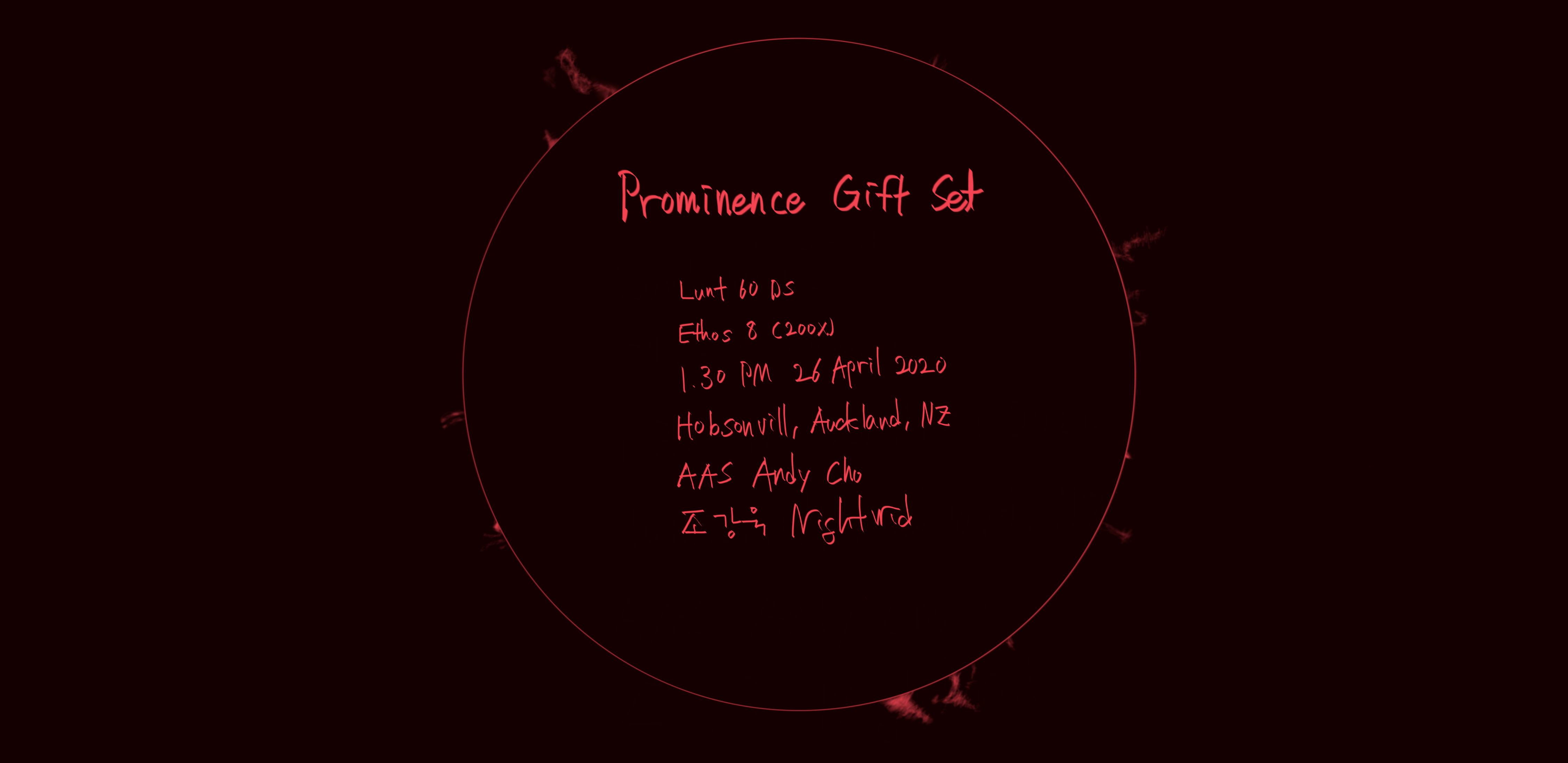 Prominence Gift Set 26 April 2020.png