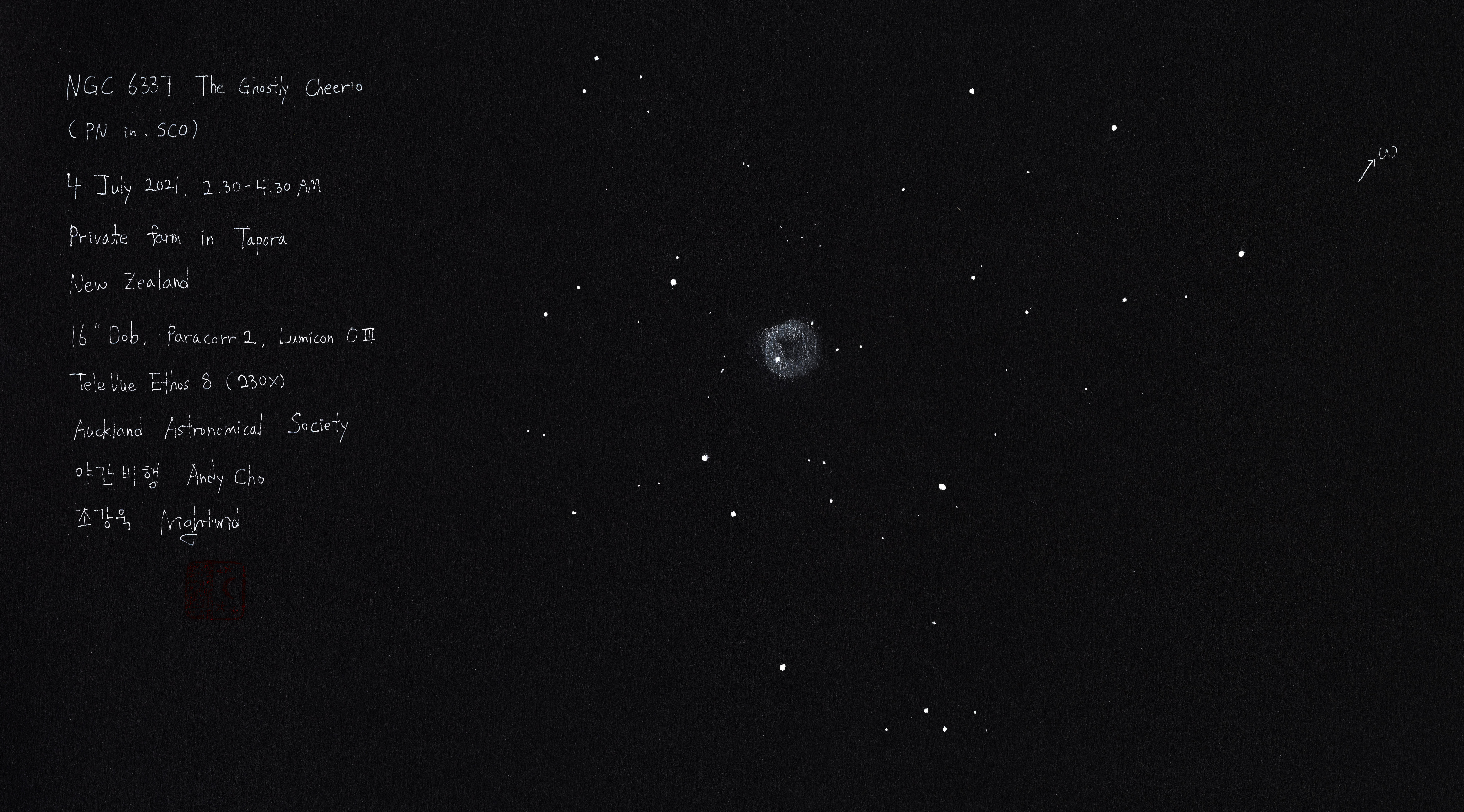 NGC6337_Ori_210704.jpg