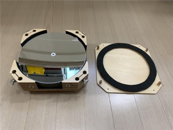 mirrorbox1.jpg