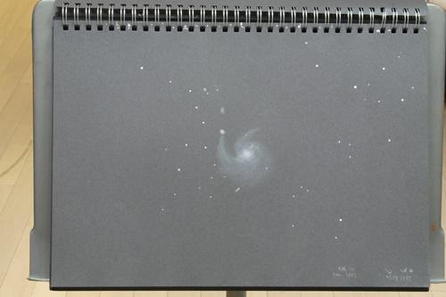 M101_under construction.JPG