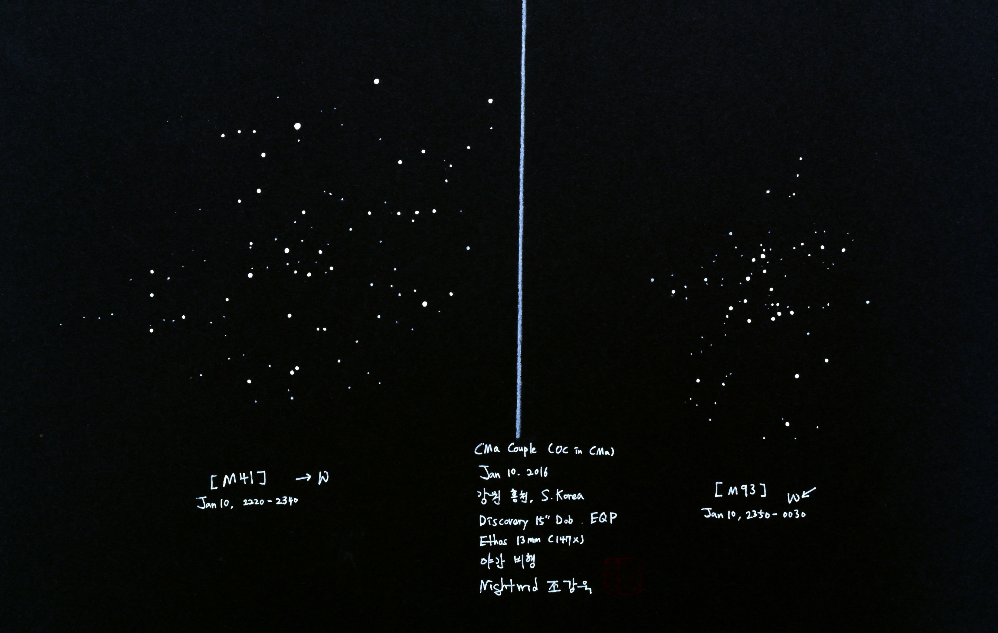 M41_93.JPG