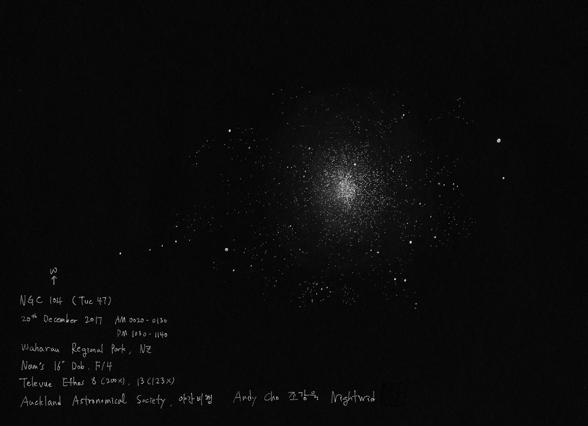 NGC104_20Dec17_2000.jpg