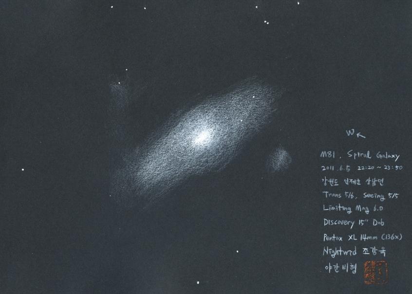 M81_res_110605.jpg