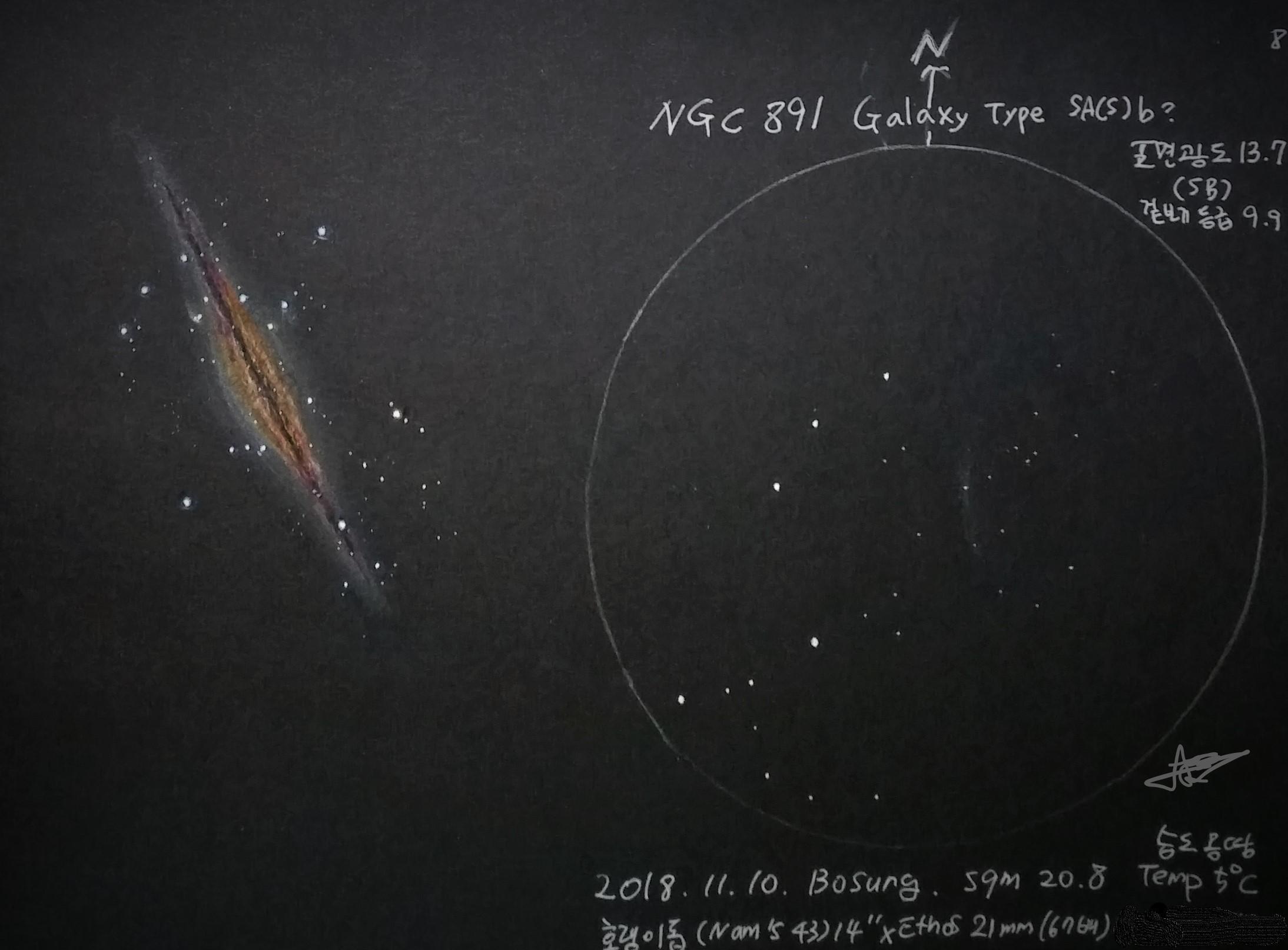 NGC891.jpg