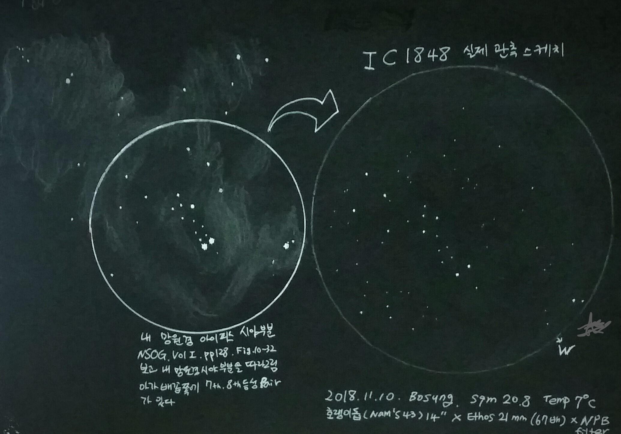 IC1848.jpg