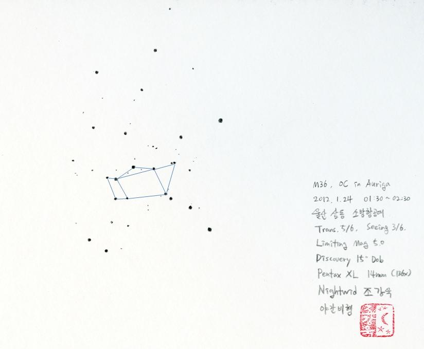 M36_Des_120124.jpg